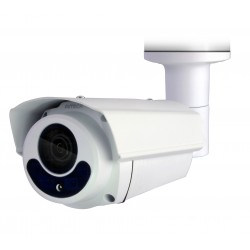 Telecamera IP POE IR 2MP da Soffitto IP66, DGM2605
